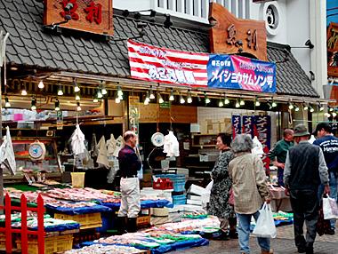 明石・魚の棚商店街